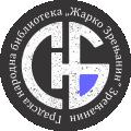 www.zrbiblio.rs
